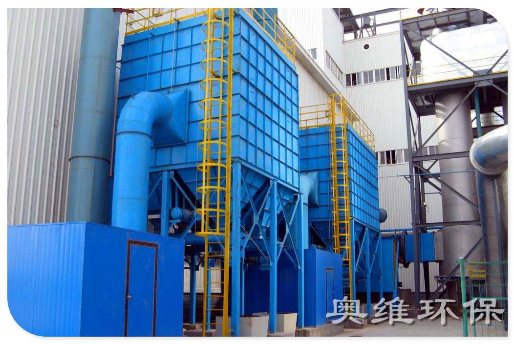 关于除尘器国家标准的概念、种类及原理简述