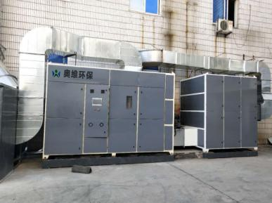 饲料厂废气处理催化燃烧案例