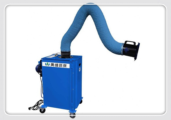 移动式焊烟净化器