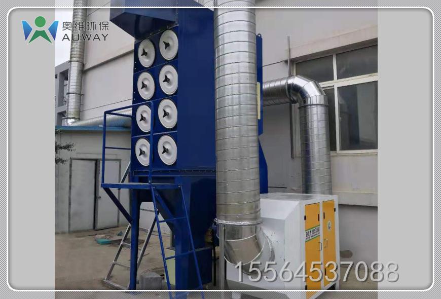 滤筒除尘器与传统袋式除尘器相比有哪些优点?
